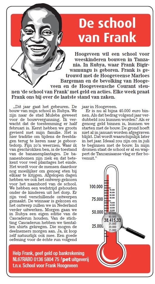 School van Frank 2013_1230